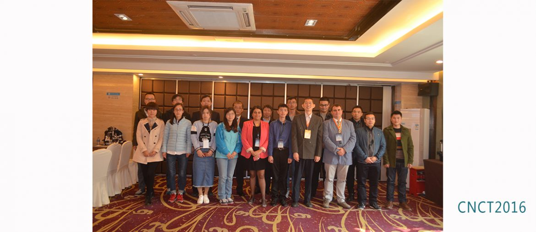 CNCT 2016 Xiamen, China